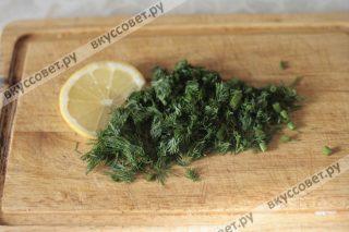 Мелко режем зелень и нарезаем дольками лимон