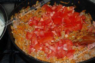 Следующим шагом добавляем помидоры и жарим еще 10 минут, не забываем посолить и поперчить по вкусу