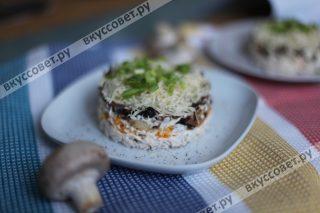 Приятного вам аппетита, изумительно вкусный салат на вашем столе :)