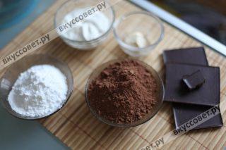 Ингредиенты к рецепту ШОКОЛАДНЫЕ КОНФЕТЫ РУЧНОЙ РАБОТЫ