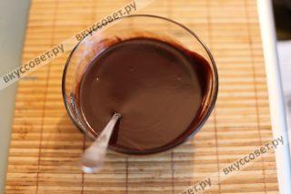 Шоколад размешать до однородного состояния