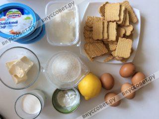 Ингредиенты к рецепту НАСТОЯЩИЙ ЧИЗКЕЙК