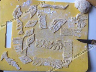 Нарезаем тесто разными формами и делаем надрезы