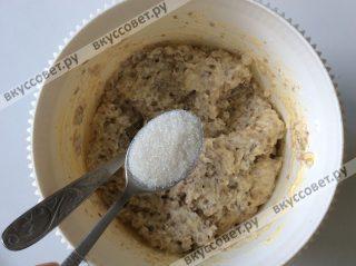 Теперь добавляем сахар, соль и 20 грамм растопленного сливочного масла