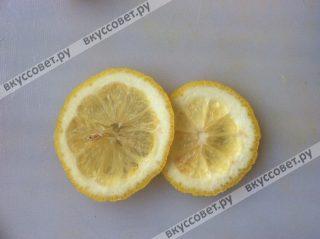Лимон ошпариваем кипятком и отрезаем 1-2 дольки