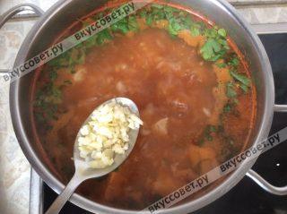 В конце приготовления заправляем суп чесноком, кинзой и хмели-сунели