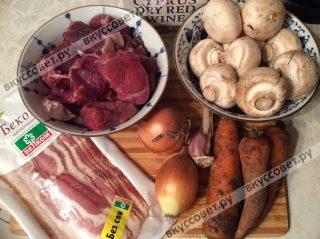 гуляш из говядины рецепт с фото пошаговый рецепт