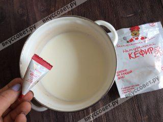 Первым делом сделаем домашний кефир, для этого понадобится 1 литр пастеризованного молока комнатной температуры и 1 пакетик закваски для кефира компании Орсик