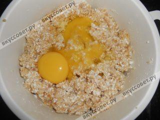 Добавить яйца, сахар и половину сметаны