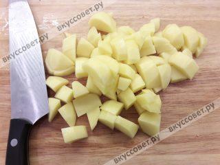 Картофель чистим и нарезаем средними кубиками