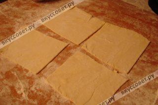 Слоеное тесто размораживаем и раскатываем толщиной 0,5 см, каждая сторона примерно 10 см
