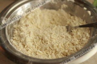 Добавляем муку и растираем до состояния хлебных крошек