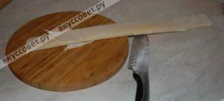 После того, как свернули лепешку, приступаем к её нарезке (желательно иметь очень острый нож, чтобы нарезаемая лапшичка не крошилась и была очень тонкой)