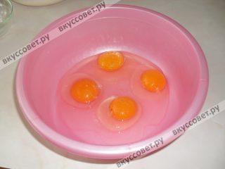 В чашку разбиваем яйца, добавляем щепотку соли и щепотку сахара