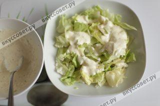 На блюдо укладываем салатные листья, смазываем их соусом из йогурта, горчицы и сыра
