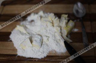 На большой доске рубим сливочное масло и муку до состояния хлебных крошек
