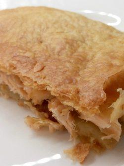 Пирог с сёмгой: Большинство хозяек любят рецепты `на скорую руку`. Такими рецептами очень удобно пользоваться и порой...