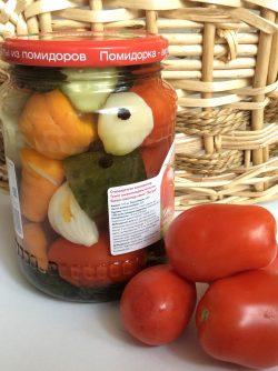 Овощи на зиму `Веселый огород`: Люблю закрывать на зиму разные вкусные овощи, так приятно открыть их на Новый год, например, сразу вспоминаешь...